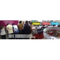 2020北京国际工业互联网及工业通讯智博会