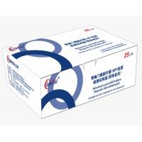 幽门螺旋杆菌抗原检测试剂生产厂家上海凯创生物
