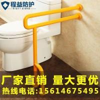残疾人马桶扶手老人安全扶手无障碍卫生间扶手厕所扶手老人起身器