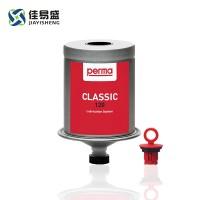 德国PERMA CLASSIC SF02 自动加脂器