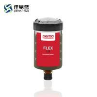 德国进口PERMA FLEX PLUS自动加油杯SF01