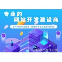 小程序的优点,深圳微信小程序开发