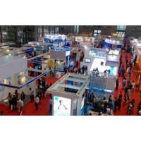 2020深圳国际精密滑环及导集电环应用技术展览会