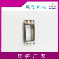 医疗连接器外壳锌合金精密压铸件定制厂家恩创科技供应