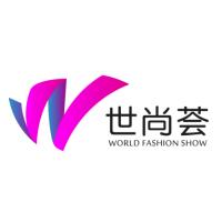 2020中国围巾博览会