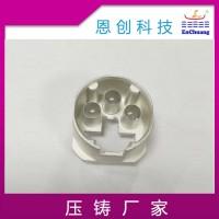 锌合金压铸FAKRA连接器壳体恩创锌合金压铸厂家供应