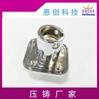 锌合金压铸件精密压铸小件加工恩创锌合金压铸厂家加工定制