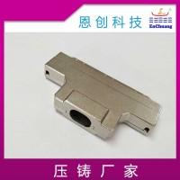 精密锌合金压铸100P通讯连接器壳体恩创锌合金压铸厂家供应
