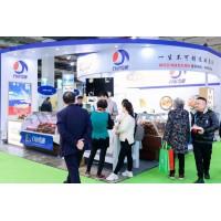 2020广州天然有机食品展|绿色健康农业产品博览会