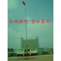 淮南旗杆厂+凤台旗杆厂+寿县旗杆厂+淮南工地项目旗杆