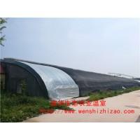 鑫华温室建设 节能日光温室设计 智能玻璃日光温室报价