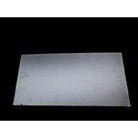 耐火材料纳米隔热板高效节能