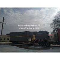 山东潍坊一体化污水处理系统农村养殖污水处理设备