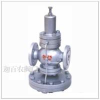 上海先导式高灵敏度减压阀厂家价格