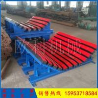 矿用皮带机缓冲床 缓冲床厂家 皮带机输送机缓冲床