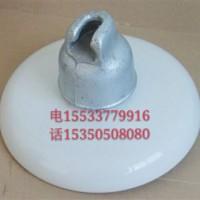 生产XP-70悬式陶瓷绝缘子厂家