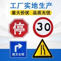 佛山大成交通设施厂家 定制各种规格交通标志牌 标志牌厂家直销