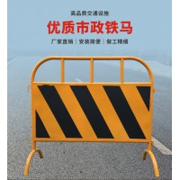 佛山大成交通设施厂家 市政护栏 弯角铁马 铁马生产厂家