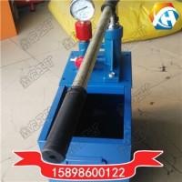 管道水压测试压力泵 SB系列手动试压泵鑫宏权威厂家