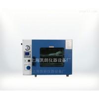 真空干燥箱(台式)DZF-6090