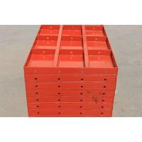 平钢模板租赁价格|平钢模板销售价格||济宁组合平钢模板厂家