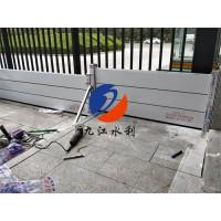 防汛专用铝合金挡水板-防洪挡水板