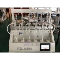智能一体化称重蒸馏仪CYZL-6Y水质分析检测