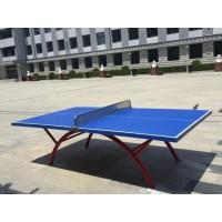 社区室外乒乓球台的价格