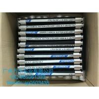 广州万乐-进口肯福仕化学品排吸管 C-0002