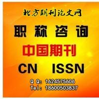 河北法学期刊征稿      法学论文投稿