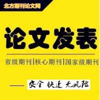 《北京工业大学学报》编辑部在线投稿