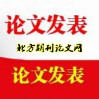 核心期刊《中国教育学刊》征稿 中国教育学刊编辑部