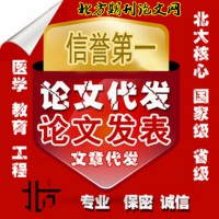 图书与情报_官方杂志采编征稿平台