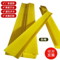 浅黄色亚克力板加工柠檬黄色亚克力有机玻璃塑料板材尺寸切割加工
