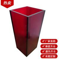 半透明红色亚克力板盒子定制 酒红色有机玻璃板切割亚克力装饰板