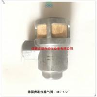 SEU-1/2费斯托快速排气阀FESTO排气阀6822