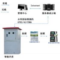 山东室外型射频卡灌溉控制器智能管理系统