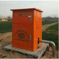 厂家直销射频卡农田灌溉控制器-水利标准灌溉玻璃钢井房