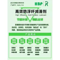 PET/30%炭黑---流动改性剂HBP C181