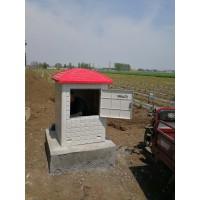 玻璃钢射频卡灌溉控制装置厂家 自动灌溉 机井灌溉设备保质保量