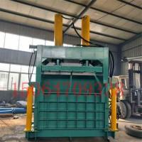 金属废品打包机 全液压立式打包机自动液压打包机