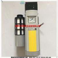 MS6-SV-1/2-E-10V24-SO-AG软启动快排阀