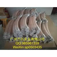 进口食品级硅胶管-食品级粉料输送软管  F-1002