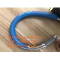 进口卫生级食品级软管—蓝色包覆特氟龙软管 P-0701