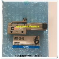 VM131-01-01S原装日本SMC3通机控阀