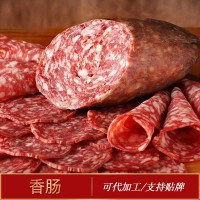 供应四川香肠特色腊肠烟熏土特产