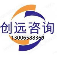 济南CE认证如何申请?