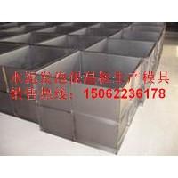 现货专业水泥保温板发泡钢模具厂家