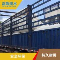 供应葫芦岛排水板生产厂家