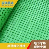 供应铁岭排水板生产厂家